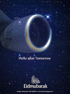 اعلانات لشركة طيران الإمارات Emirates airlines للعيد