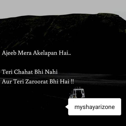 Best Sad Love Shayari Picture SMS