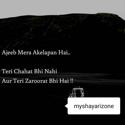 akelapan shayari hindi