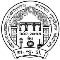 Ahmedabad Municipal Corporation (AMC) Medical Officer Recruitment 2016