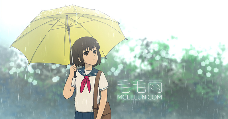 painting anime raining scene using photoshop