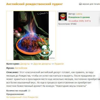 www.povarenok.ru