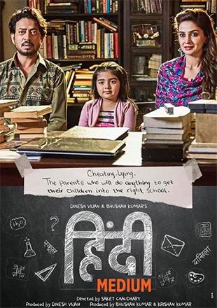 Cuộc Chiến Phụ Huynh - Hindi Medium (2017)