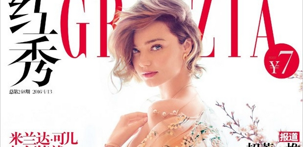 http://beauty-mags.blogspot.com/2016/04/miranda-kerr-grazia-china-april-2016.html