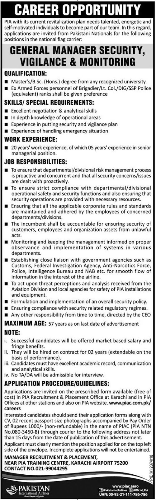 Jobs In Pakistan International Airlines PIA Karachi Dec 2017