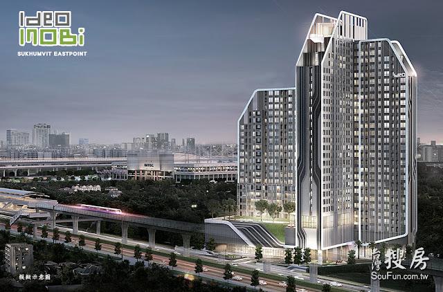 Ideo Mobi Eastpoint 東方雙子星,公寓住宅,曼谷,素坤逸,泰國房地產,海外房地產,置產說明會,BTS