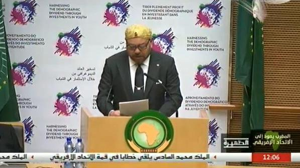 - MAP - Discours de SM LE ROI MOHAMMED VI devant le 28ème sommet de l'Union africaine (UA) à Addis-Abeba. 31 Janvier 2017
