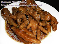 Chicken Feet Asado, Braised Chicken Feet