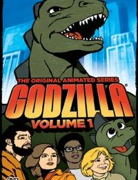 Godzilla 1 | Bmovies