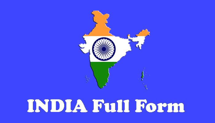 INDIA Full Form in Hindi - भारत की खोज किसने की