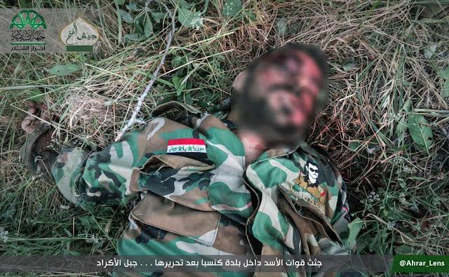 Νεκρό μέλος της Ahrar al-Sham