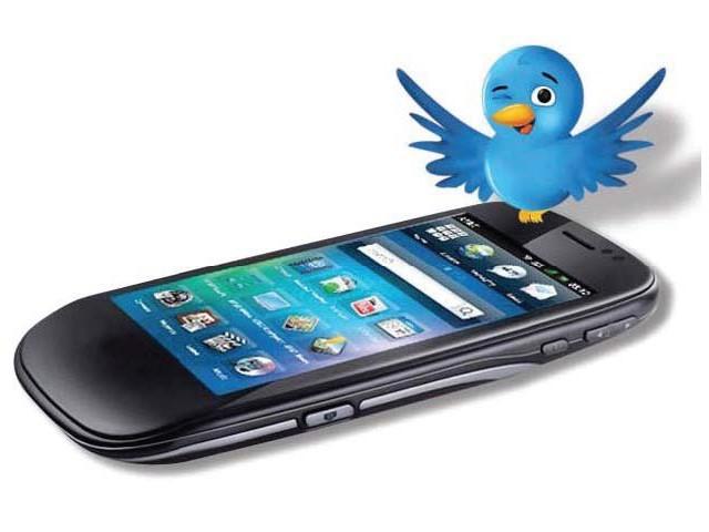شرح ارسال رسائل من تويتر للجوال مجانا - حصريا
