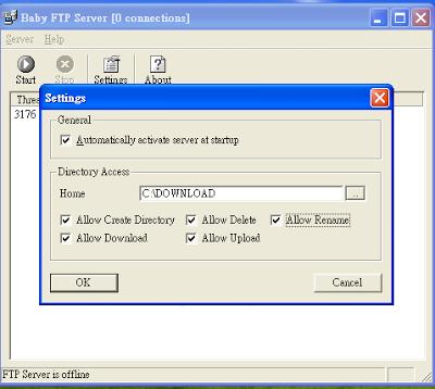 Baby FTP Server 免安裝 多國語言 @ Dragon :: 痞客邦