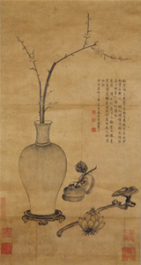 image of chinese design