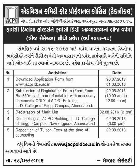 ACPC Diploma to Degree Pharmacy Admission 2016