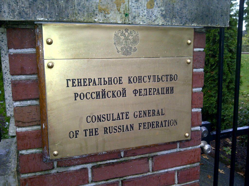 Jabhah Nursah Hujani Mortir ke Konjen Rusia