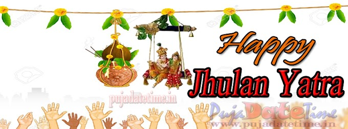Jhulan Yatra Facebook Cover Photos, Image, Wallpaper, Picture