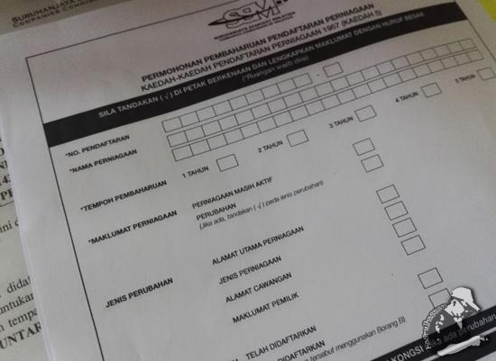 Cara Renew Lesen SSM di BSN