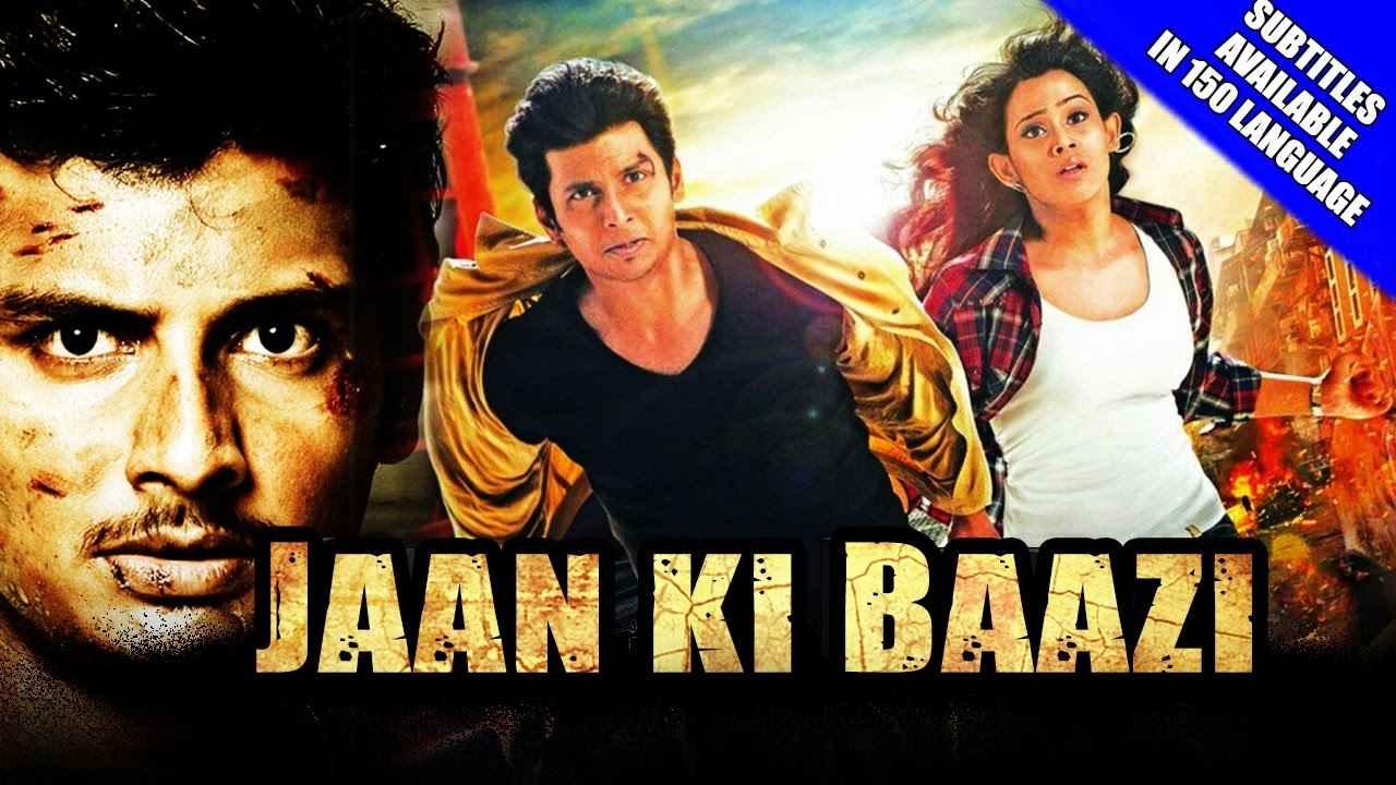 Jaan Ki Baazi Hindi Dubbed Movie Download, Jaan Ki Baazi (2016) Hindi Dubbed 720p HDRip 900MB