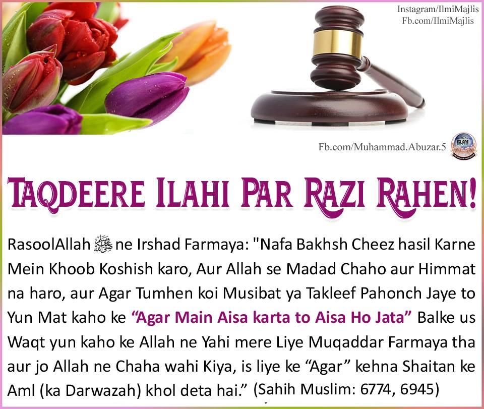 harö karta Qur'an and Sunnah Our Way to Jannah harö karta
