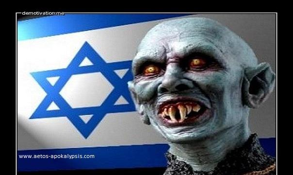 Εμείς οι Εβραίοι έχουμε το δικαίωμα να καταστρέψουμε και να εξαφανίσουμε ολόκληρη την Γη - We Jews have the right to destroy and obliterate the entire Earth
