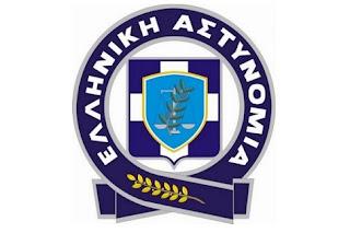 Την Κυριακή ο εορτασμός της ημέρας τιμής των Αποστράτων της Ελληνικής Αστυνομίας. Οι εκδηλώσεις στη Δυτ. Ελλάδα