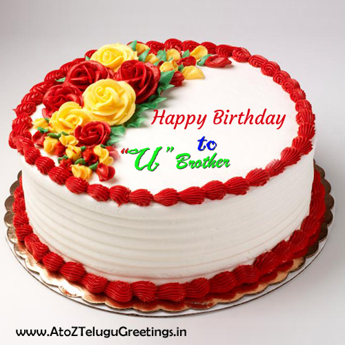 Brother Happy Birthday Cake Images