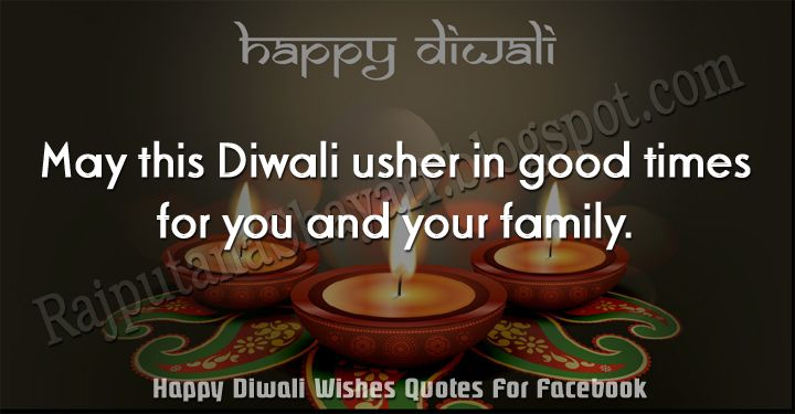 50 Best Happy Diwali 2020 Wishes Quotes For Facebook ...