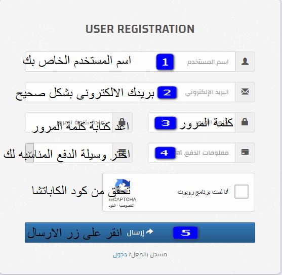 شرح التسجيل فى موقع File-upload والربح من رفع الملفات