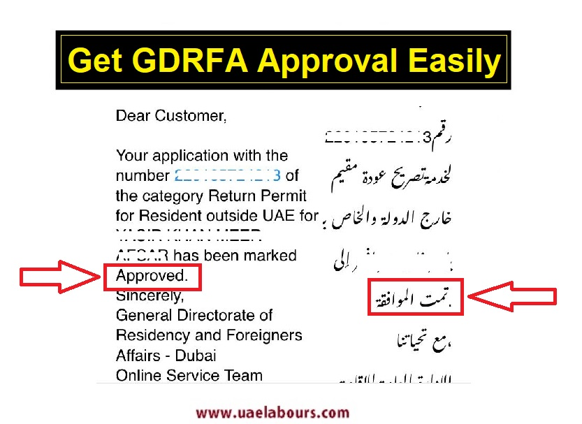 GDRFA Approval Guide