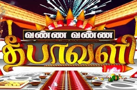 Diwali 2017 celebration all over Tamil Nadu: Exclusive