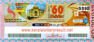 kerala lottery result .net, Kerala lotteries results , sthree sakthi today result : 20-3-2018 sthree sakthi lottery ss-98, kerala lottery result 20-3-2018, sthree sakthi lottery results, kerala lottery result today sthree sakthi, sthree sakthi lottery result, kerala lottery result sthree sakthi today, kerala lottery sthree sakthi today result, sthree sakthi kerala lottery result, sthree sakthi lottery ss 98 results 20-03-2018, sthree sakthi lottery ss-98, live sthree sakthi lottery ss-98, 20.3.2018, sthree sakthi lottery, kerala lottery today result sthree sakthi, sthree sakthi lottery (ss-98) 20/03/2018, today sthree sakthi lottery result, sthree sakthi lottery today result 20-3-2018, sthree sakthi lottery results today 20 3 2018, kerala lottery result 20.03.2018 sthree-sakthi lottery ss 98, sthree sakthi lottery, sthree sakthi lottery today result, sthree sakthi lottery result yesterday, sthreesakthi lottery ss-98, sthree sakthi lottery 20.03.2018 today kerala lottery result sthree sakthi, kerala lottery results today sthree sakthi, sthree sakthi lottery today, today lottery result sthree sakthi, sthree sakthi lottery result today, kerala lottery result live, kerala lottery bumper result, kerala lottery result yesterday, kerala lottery result today, kerala online lottery results, kerala lottery draw, kerala lottery results, kerala state lottery today, kerala lottare, kerala lottery result, lottery today, kerala lottery today draw result, kerala lottery online purchase, kerala lottery online buy, buy kerala lottery online, kerala lottery tomorrow prediction lucky winning guessing number, kerala lottery, kl result,  yesterday lottery results, lotteries results, keralalotteries, kerala lottery, keralalotteryresult, kerala lottery result, kerala lottery result live, kerala lottery today, kerala lottery result today, kerala lottery results today, today kerala lottery result        .     .