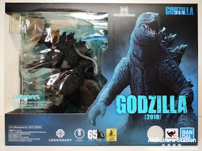 S.H. MonsterArts Godzilla de Godzilla: King of Monsters (2019) - Tamashii Nations