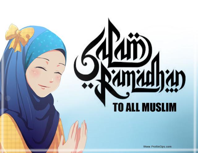ramzan mubarak dp pic for fb