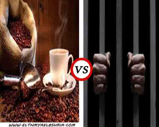 قصة نجاح ملوك جمهورية القهوه مع سحر الهاشمى