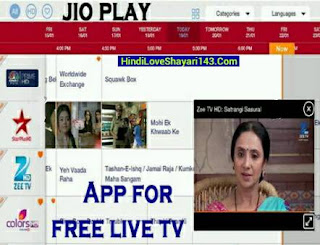 App For Free live tv