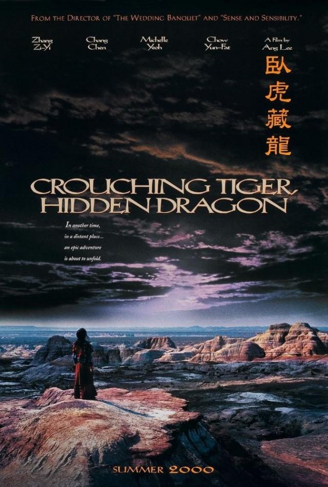 Ngọa Hổ Tàng Long - Crouching Tiger Hidden Dragon (2000)
