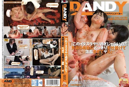 DANDY-489