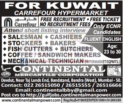 Kuwait Carrefour Hypermarket Job Opportunities Free Recruitment