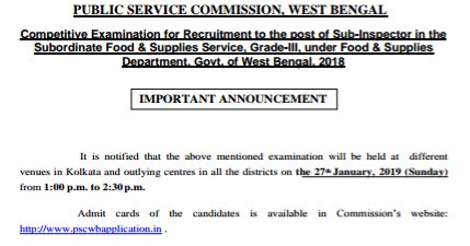 PSC Admit Card Issue Problem Update News Official