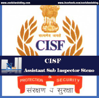 Assistant Sub Inspector Steno Job 2017