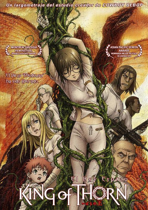 King of Thorn (2009) กำเนิดใหม่ไวรัสสยองโลก