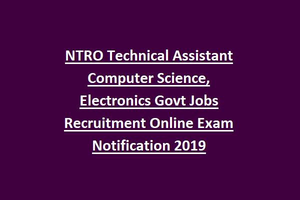 Government jobs in tamilnadu  for computer science