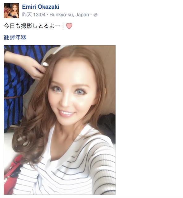 丘咲エミリ請您射在她的臉上!