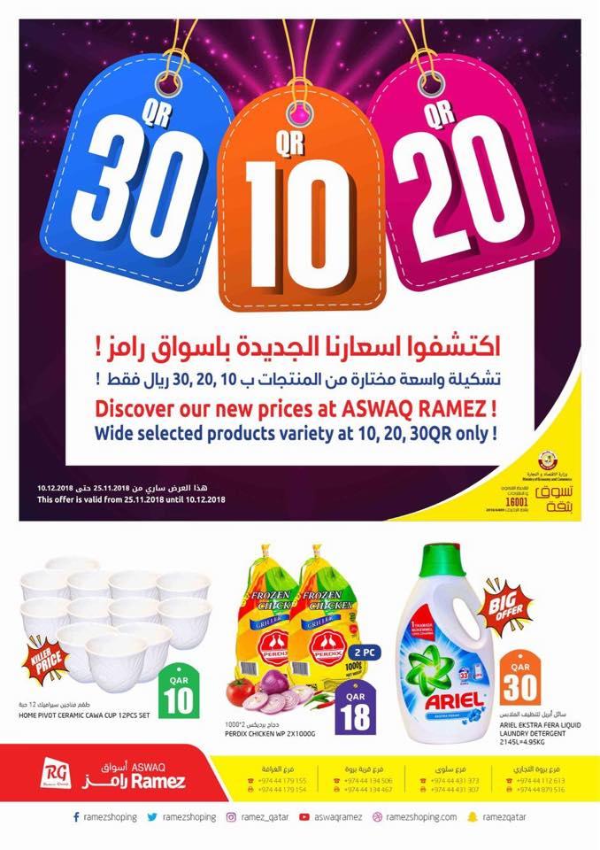 Aswaq Ramez 10 20 30 Offers 25-11-2018 to 10-12-2018