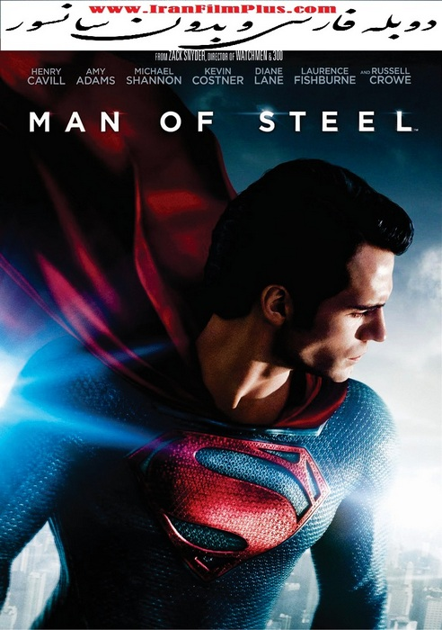 download movie Man of Steel
