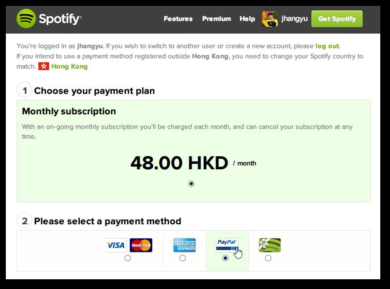 退訂KKbox吧!如何在海外以低價訂閱香港Spotify服務   Spotify Premiuim   資訊小記