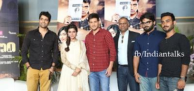 Kshanam -Movie -Theatrica-l Trailer -Mahesh -Babu- and -Samantha