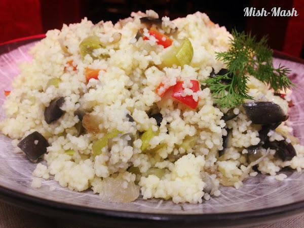 Кус-кус с маслини и зеленчуци