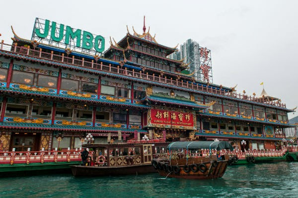 floating restaurant in hongkong